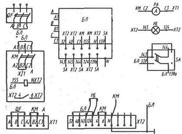 Схема соединений станции