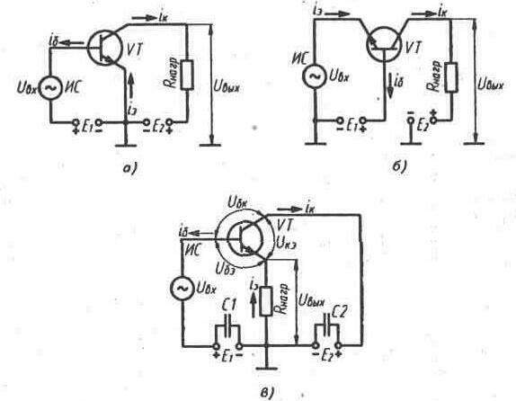 Схемы включения транзисторов
