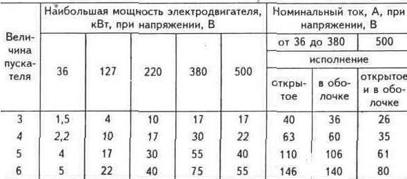 2-98.jpg